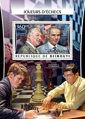 Z08 IMPERFORATED DJB16315b DJIBOUTI 2016 Chess MNH