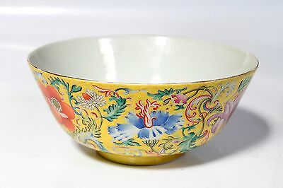 A Chinese Antique Famille Rose Porcelain Bowl Daoguang Mark and Period
