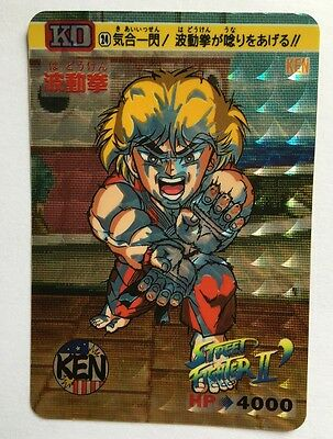 Street Fighter II' SD [KO] Carddass Prism 24