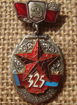RUSSIAN SOVIET RUSSIA USSR MEDAL PIN BADGE 325 years Reunification of Ukraine
