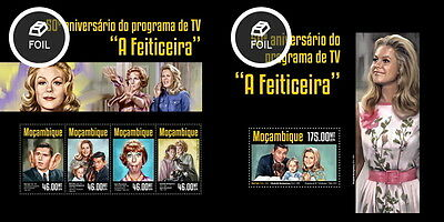 MOZ14323ab Mozambique 2014 Bewitched MNH JUEGO