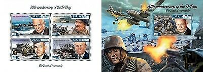 MLD15101ab Maldives 2015 the Battle of Normandy MNH SET