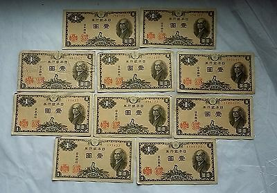 Lot of (9) 1 Yen Banknotes Japan WWII