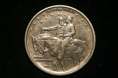 1925 Stone Mountain Commemorative Silver Half Dollar, XF