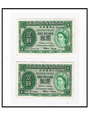 Two 1959 Government of Hong Kong $1Notes
