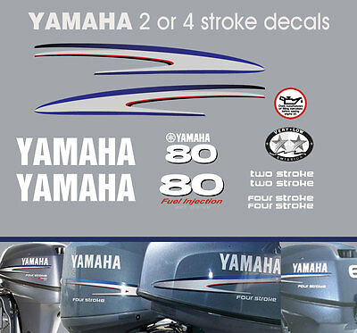 80hp fuel injection 2 stroke and 4 stroke Yamaha Outboard Decals
