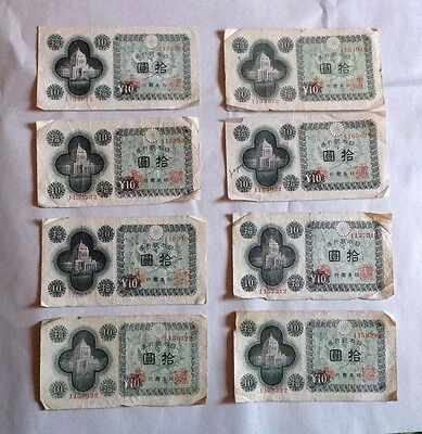 8 Vintage Japan Bank Notes 10 Yen 1946-1955 Japanese Circulated Paper Money