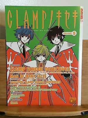 Exhibition of Clamp's Works, the 1989-2004 vol. 5 / NEW multiple series featured