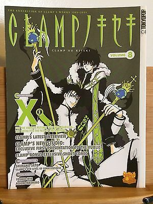 Exhibition of Clamp's Works, the 1989-2004 vol. 8 / NEW, X the series featured