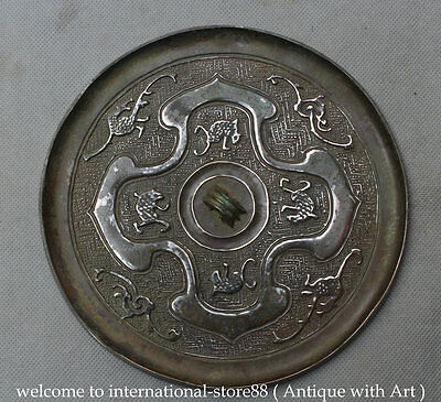 "8"" Archaic Old Chinese Palace Bronze Mouse Beast Round Spirit Cross Mirror"