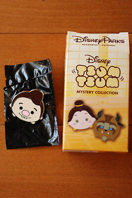 Disney Parks tsum tsum mystery collection beauty and the beast pin - LeFou
