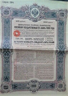 Russian 1906 Imperial 1875 Roubles 5 % UNC Bond Loan Share Stock