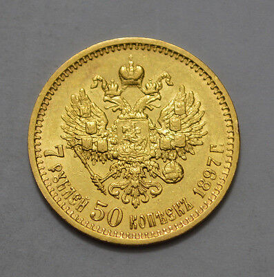 Scarce 1897 Russia 7.5 (At) Rouble Gold Coin Imperial Russian Nicholas Ii Empire