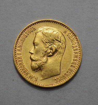 Superb 1899 (Ф.з) Russia 5 Rouble Gold Coin Imperial Russian Nicholas Ii 5 Ruble