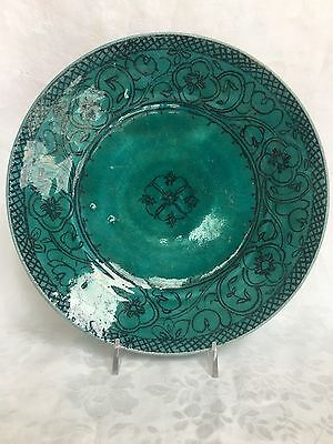 Antique Iran/Persian Kashan Pottery Shallow Bowl Plate Early Circa Early 1900's