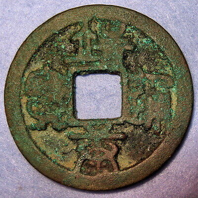 Extremely Rare Jin Kang Tong Bao,1126 AD Ancient China Northern Song Dynasty