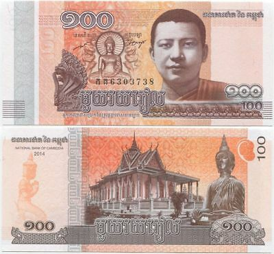 Cambodia 100 Riels 2014 (2015) UNC P-New, King Father as a young monk