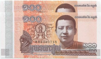 Cambodia 2 x 100 Riels 2014 (2015) UNC P-New, King Father, consecutive pair