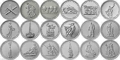 Russia 5 rubles 2014 UNC Set 18 Pcs 70th Anniversary of the Victory in WOW II