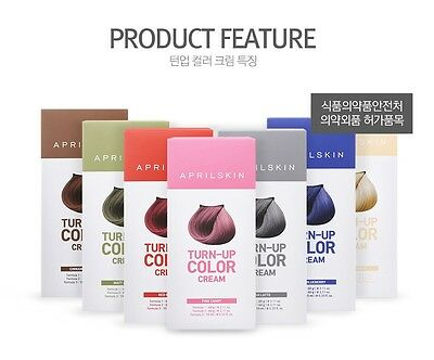April Skin Turn Up Color Cream Long lasting Texture Type Hair Dye