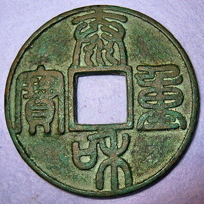 Hartill 18.63 TARTARS CHINA Jin Dynasty Tai He Zhong Bao 10 Cash 1190 AD