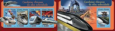 Z08 ST16412ab Sao Tome and Principe 2016 Chinese speed trains MNH Set