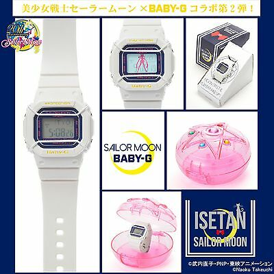 Pretty Guardian SAILOR MOON × CASIO BABY-G Watch With case JAPAN ISETAN Limited