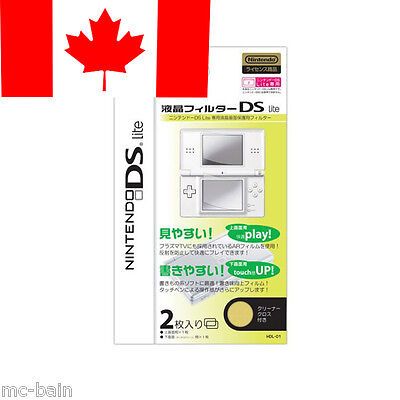 Nintendo DS Lite Screen Protector. Hori. High Quality Brand New from Canada