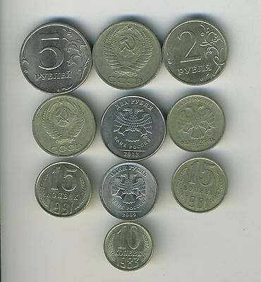 Russia & USSR - Lot of 10 different coins - Great Starter - Lot #RU28