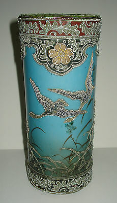 Antique Japanese Vase Hand Painted Moriage Cranes Nippon Style Signed Japan Rare