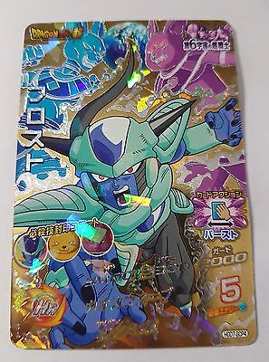 Carte Dragon Ball Z DBZ Dragon Ball Heroes God Mission Part 3 #HGD3-CP1 Prisme