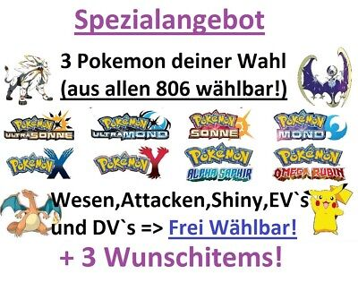 3 Wunsch Shiny 6IV Pokemon [alle 806 möglich]+ 3 ITEMS! ★ X,Y,OR/AS,S,M,+ Ultra