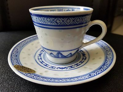 Vintage Chinese Rice Grain - Tea Cup  and Saucer Set - Blue & White - Flower