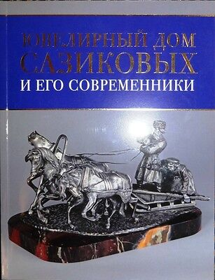 Jewelry house of Sazikov and his contemporaries. Russian silver maker.