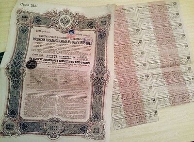 Russian 1906 Imperial 1875 Roubles 5 % UNC Coupons Bond Loan Share Stock