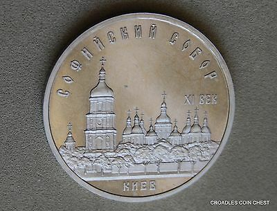 1988 FIVE RUBLES LARGE RUSSIA 35mm SIZED PROOF LIKE SCARCE #HXZ9