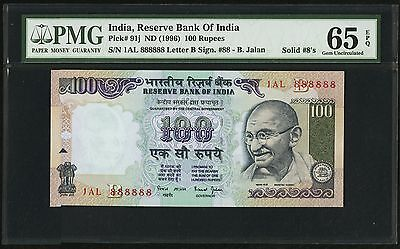 100 Rupees 1996 India, Reserve Bank of India SOLID # 8's PMG 65 EPQ Gem Uncircul