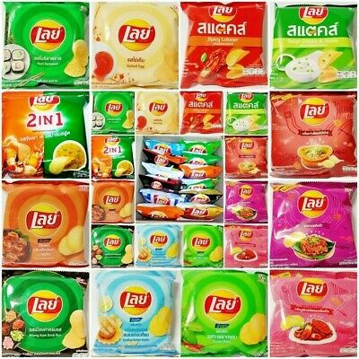 (+36%)15 PACK OF THAI LAY LAYS POTATO CHIPS CRISPY THAI SNACK MIXES FOOD 13g YAM