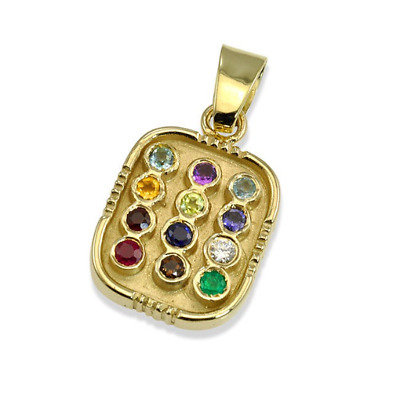14k Yellow Gold Choshen 12 Tribes Hebrew Necklace Pendant with Multicolor 16mm