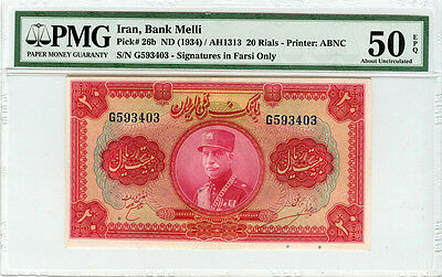Iran 1934 Issue  Shah Reza 20 Rials Scarce Note,pmg-Au-50-Epq.