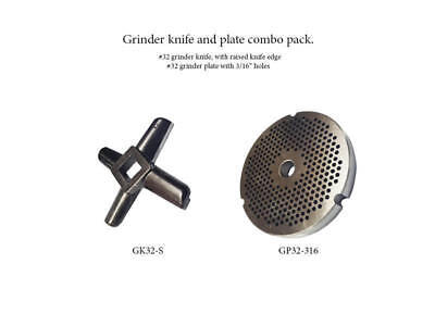 """#32 Plate & Knife For #32 Meat Grinders, Plate w/ 3/16""""(4.7mm) Holes Raised Edge"""