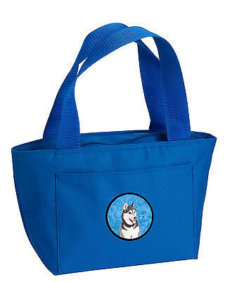 Alaskan Malamute Zippered Insulated School Washable and Stylish Lunch Bag Cooler