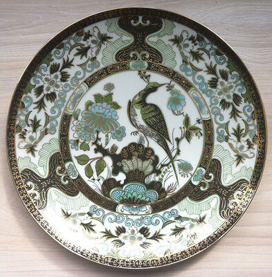 Peacock pattern Japanese decorative plate, 26cm gold plated