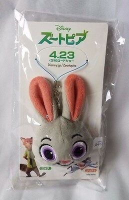 NEW Judy Hopps Plush Charm Keychain Super Soft Mocchi ❤ Disney Japan Zootopia