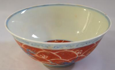Antique Chinese Famille Rose Porcelain bowl, da qing tong zhi  nian zi Mark