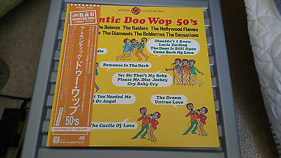 Atlantic Doo Wop 50's Japan Pressing With Obi Strip Intact  V/a The Bobbettes