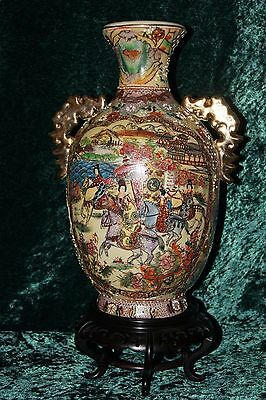 Very Detailed And Intricate Satsuma Vase With Mark