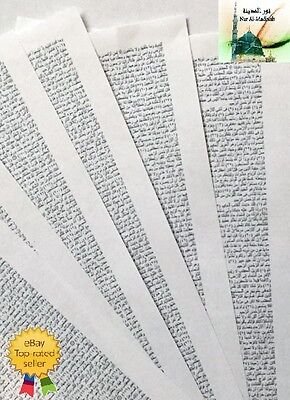 Quran Sheets Printed with Edible Ink for Islamic Ruqyah / Spiritual Healing