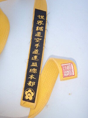 "Martial arts  ""Yellow  Belt"""