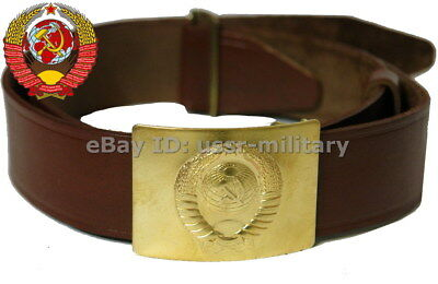 №1 Belt buckle with State Emblem of the Soviet Union Authentic Russian Surplus